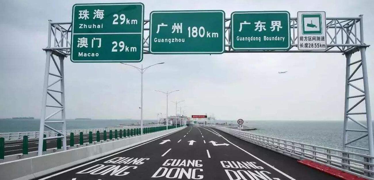 港珠澳大桥大巴租车公司